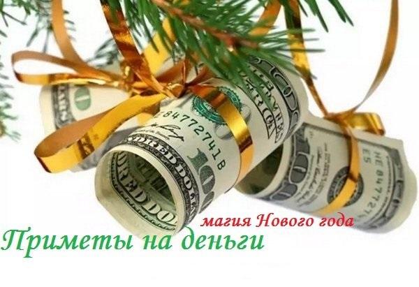 Финансовое благополучие в 2018 году