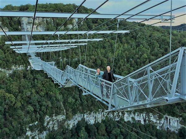 Длинный Скай мост