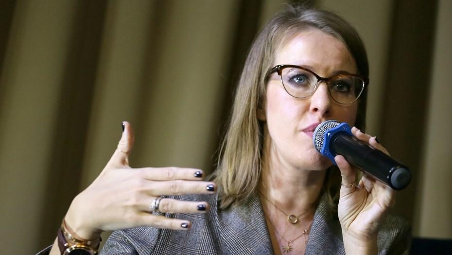 Ксения Собчак готова извиниться перед Украиной