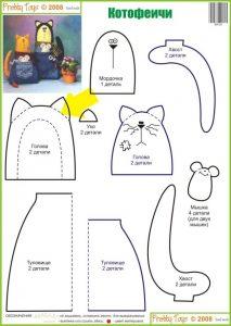b81ad77c3fcbfe15204ad5218ce88362--stuffed-toys-patterns-cat-pattern