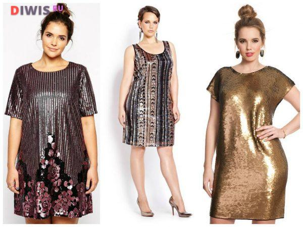 Как выбрать платье размера plus size: несколько правил