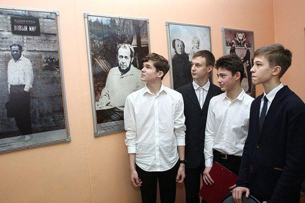 2018 – Год Александра Солженицына
