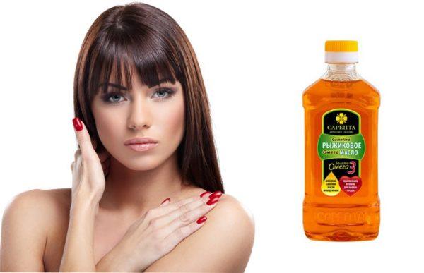 Рыжиковое масло в косметологии
