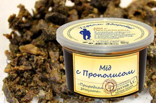 Мед с прополисом поможет избавится от воспаления и снять сильную боль
