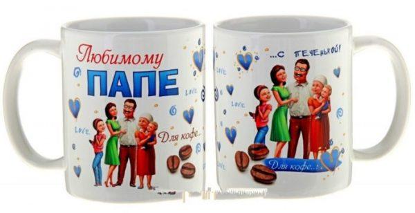 Именная чашка в качестве подарка