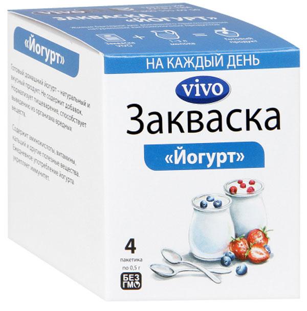 Закваска для приготовления йогурта