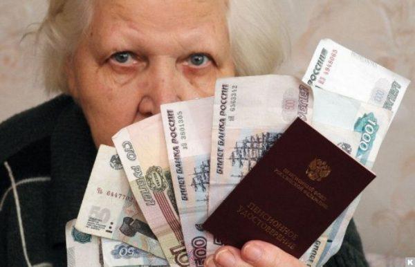 Когда выплатят пенсию за январь месяц в 2018 году