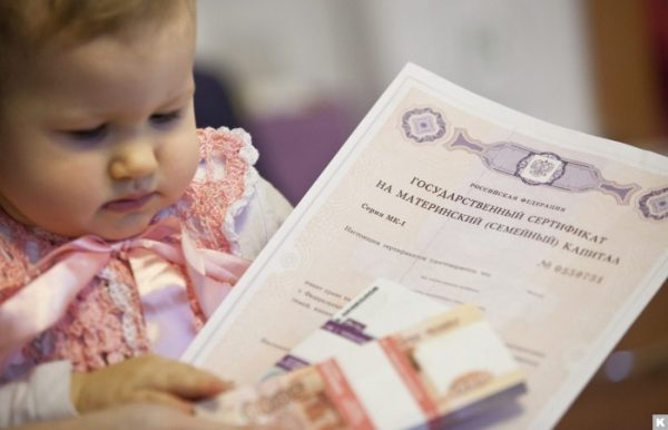 При выплатах детского пособия учитывается