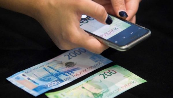 Банкноты 2000 и 200 рублей