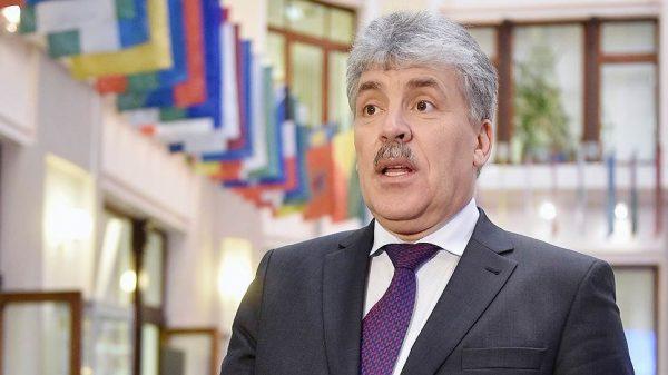 Грудинин Павел Николаевич - кандидат в президенты 2018