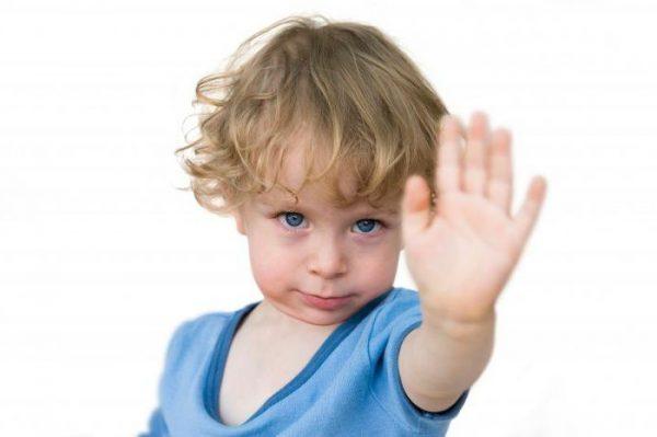Отправьте своего ребенка в детский сад