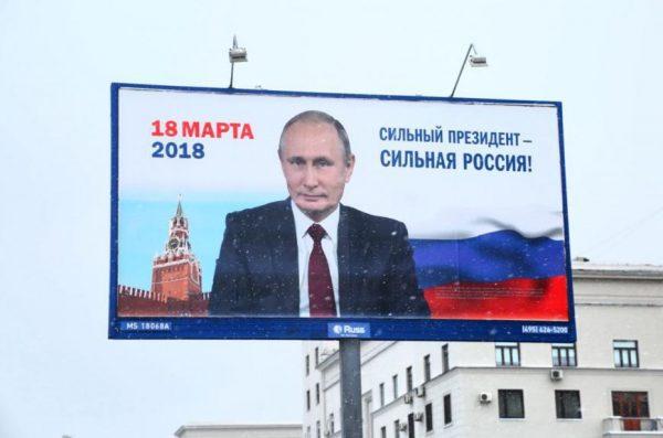 Владимир Владимирович Путин первый кандидат в президенты России в 2018 году