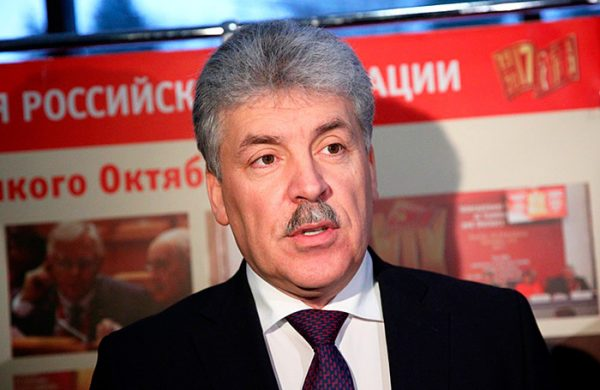 Павел Грудинин кандидат в Президенты России