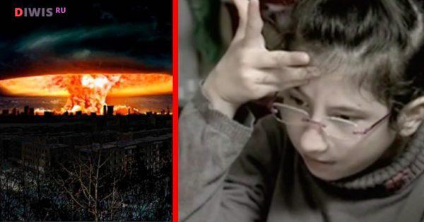 Что касается видений для мира, то прогнозы неутешительные