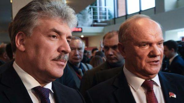 Павел Грудинин и Геннадий Зюганов