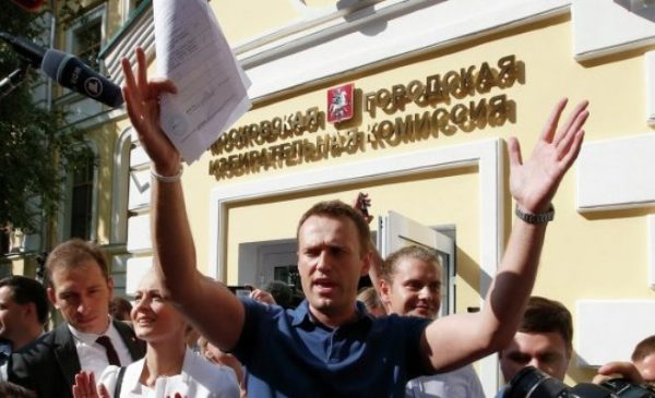 Алексей Навальный подал документы в Мосизбирком