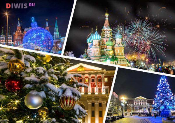 Бесплатные мероприятия в Москве
