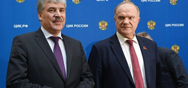Со своим соратником Геннадием Зюгановым