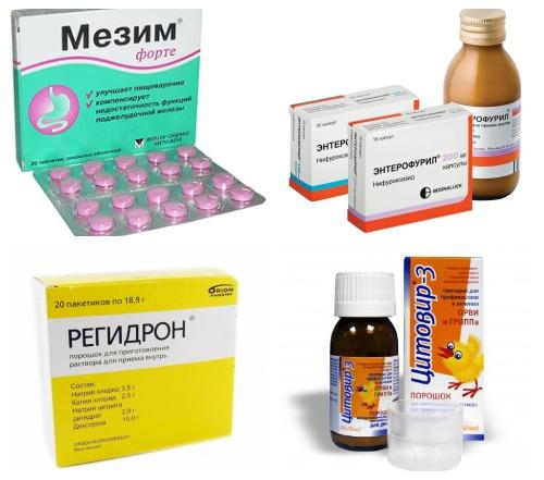 Препараты для лечения ротавируса