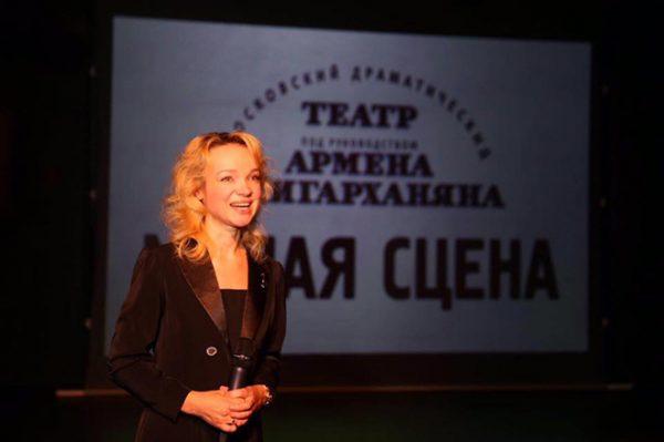 Виталина Цимбалюк-Романовская была руководителем театра имени Армена Джигарханяна