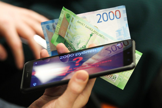 Кроме стандартных методов в 2000-й купюре был использован инновационный — оптический переменный элемент