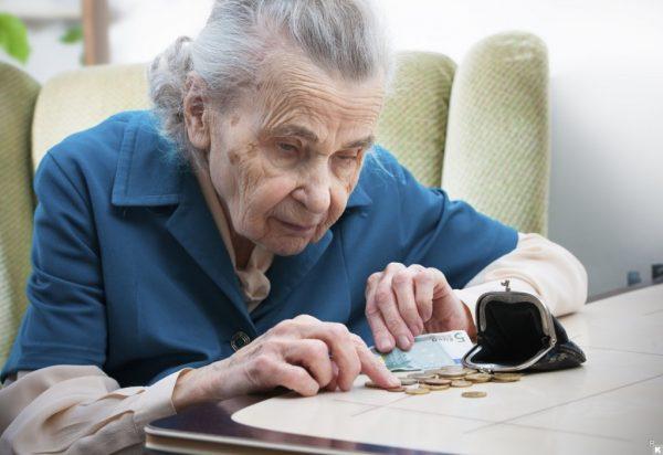 Выдачу пенсий должны произвести в первых числах января