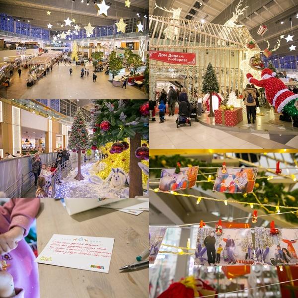 Дом Деда Мороза в Химках