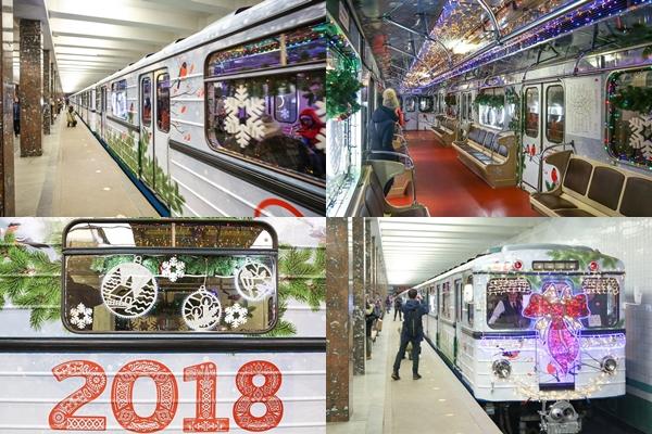 Новогодний состав метро