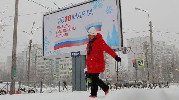 В марте 20187 года пройдут выборы президента России