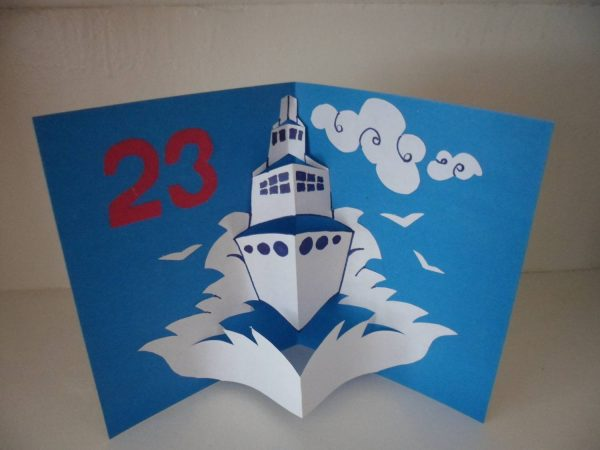 Поздравительная открытка на 23 февраля