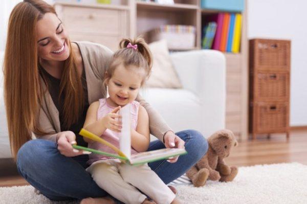 Переключите внимание своего ребенка