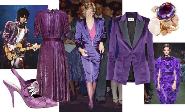 Главным цветом 2018 года был объявлен фиолетовый