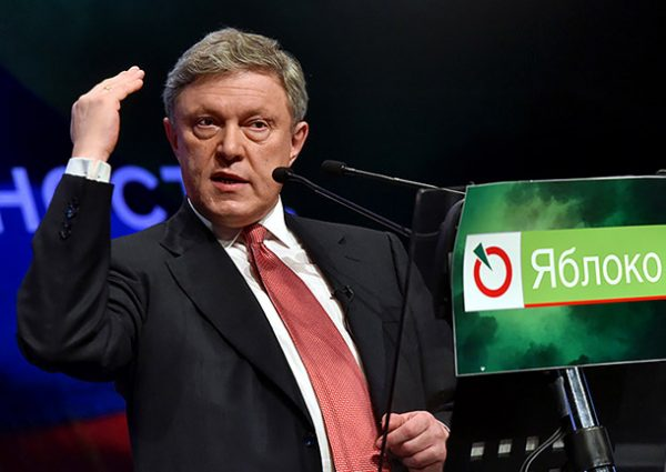 Кандидат в президенты Григорий Явлинский
