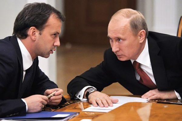 Дворкович на встрече с Владимирым Путиным