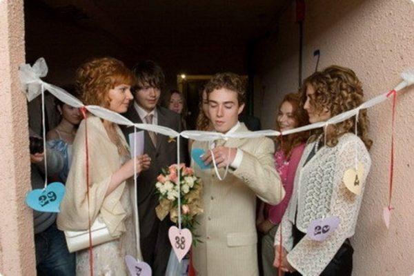 Конкурс вопросов для жениха