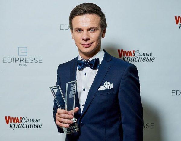 """Комаров получил премию """"Самый красивый мужчина года"""""""