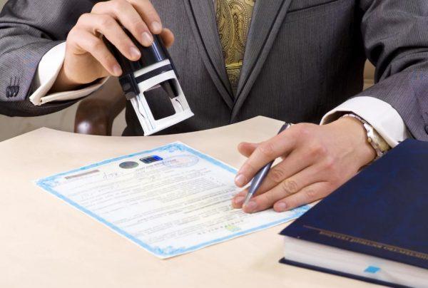 Нужно собрать все необходимые документы