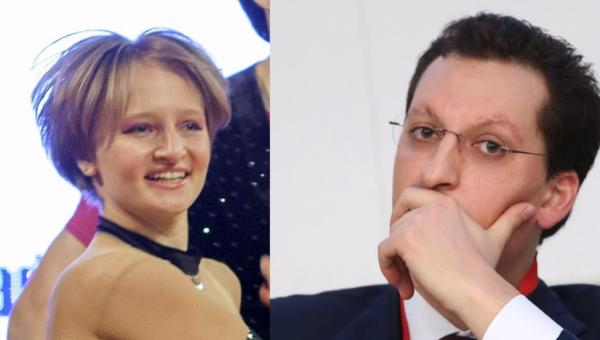 Дочь Владимира Путина со своим мужем Кириллом Шамаловым
