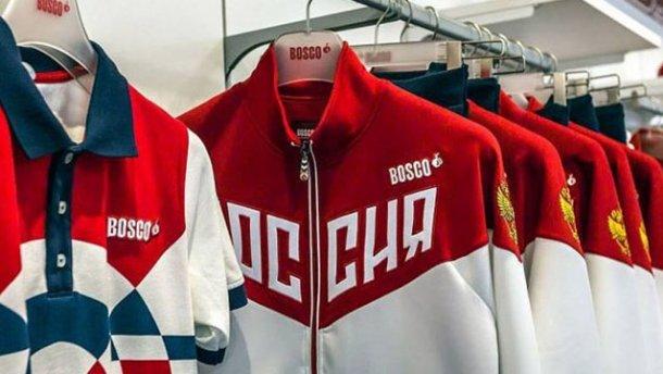 Спортивная форма участвующих в Олимпиаде спортсменов