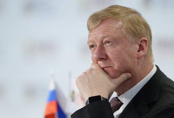 Анатолий Чубай