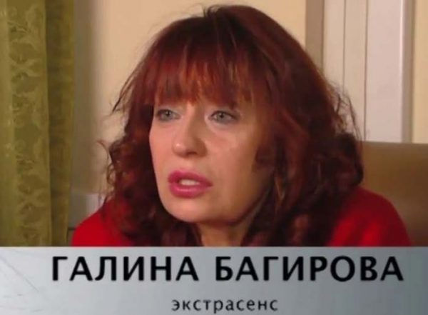 Мама Исы - Галина Багирова