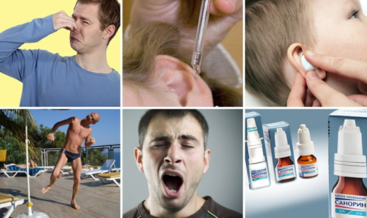 Лечение заложенного уха