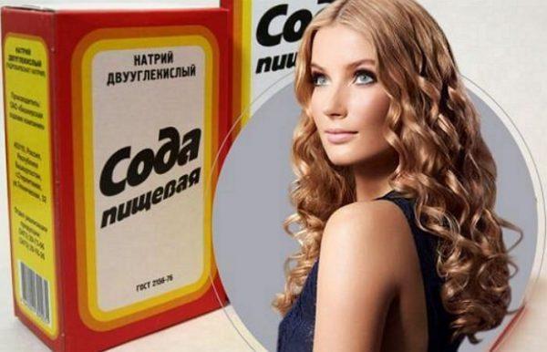 Сода уменьшает жирность волос