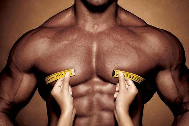 Грудные мышцы у мужчин