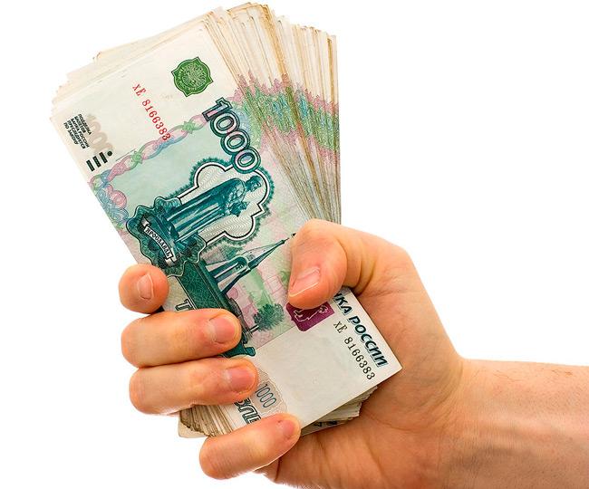800 рублей госпошлина