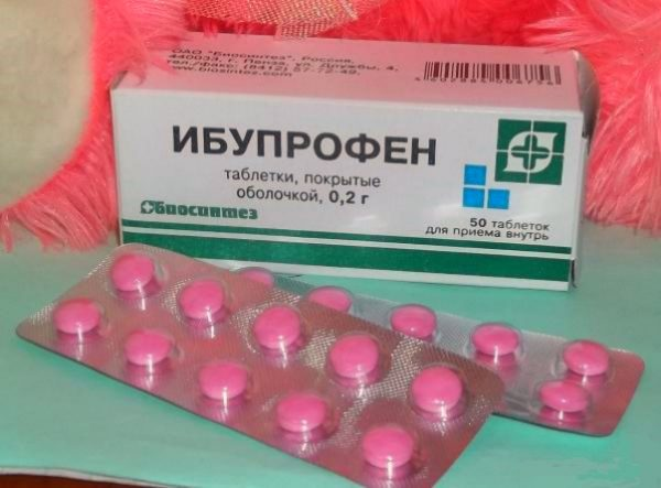 Ибупрофен для снятия боли и воспаления