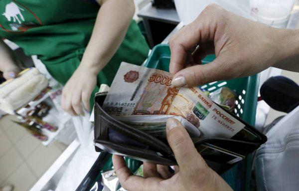 Чем грозит деноминация в России