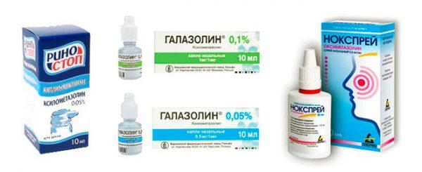 Капли назальные для лечения гайморита
