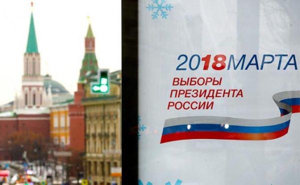 Амнистия может быть приурочена к выборам президента России
