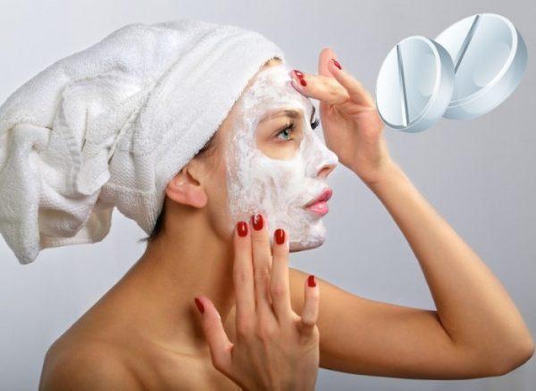 Аспириновые маски сделают кожу упругой
